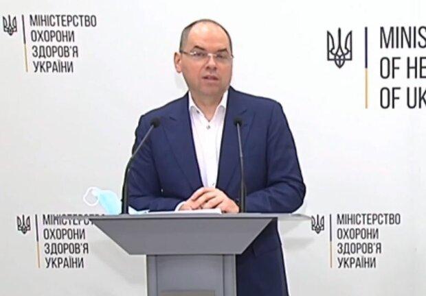 Максим Степанов, скриншот видео