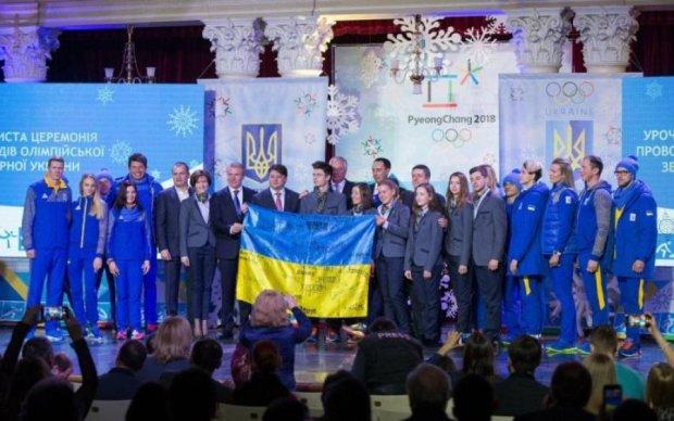 Олімпіада 2018: найяскравіші кадри з церемонії закриття