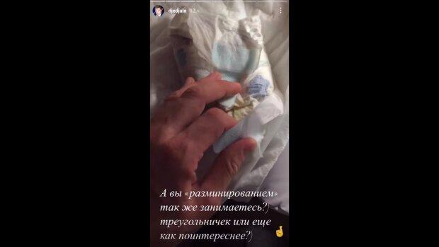 Андрій Джеджула, скріншот: Instagram