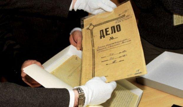 Музей у Львові вперше продемонструє унікальні документи про Голодомор