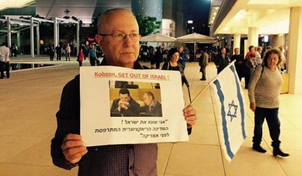 Біля Будинку культури в Тель-Авіві пройшов мітинг проти Кобзона (фото)