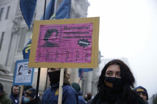 Національний Корпус протестував під Офісом Президента: Єрмака і Венедиктову прибрати з посад