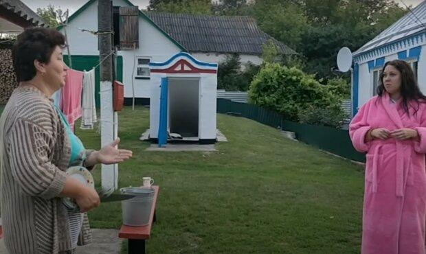 життя в селі, скріншот із відео