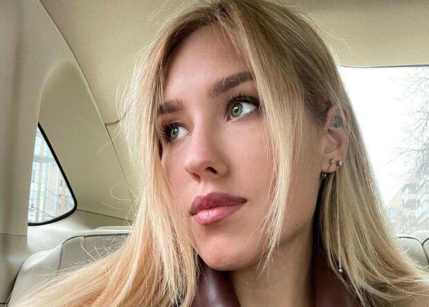 Даша Квиткова, фото: Instagram