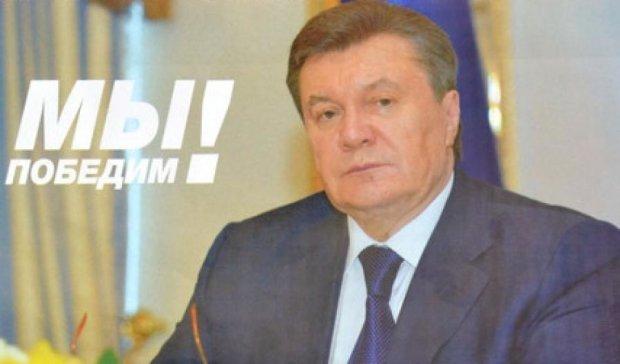 """Втікач Янукович """"агітував"""" за «Опозиційний блок» у Дніпропетровську (фото, відео)"""