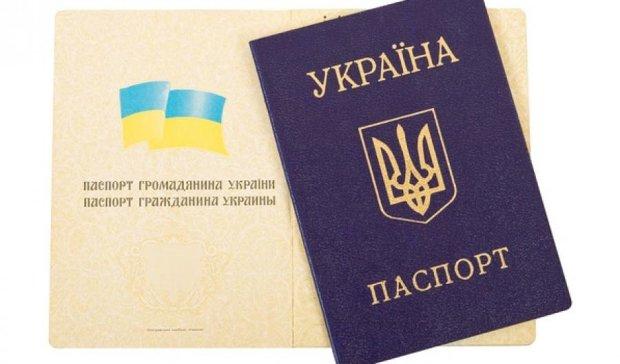 """В Тернополі вимагають повернути графу """"національність"""" в паспорти"""
