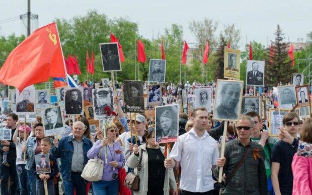 Фашизм коммунистический: россиянам напомнили об обратной стороне 9 мая