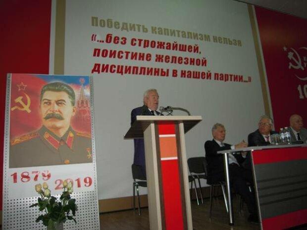 З'їзд КПУ, фото з вільних джерел