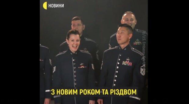 """Військовий оркестр передав українцям привіт із США святковим """"Щедриком"""": """"З Новим Роком та Різдвом!"""""""