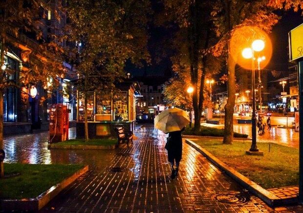 Прогулянка ввечері, Афіша Київ