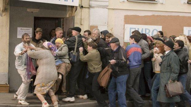 Сміємося над росіянами, а самі: збожеволілі українці штурмують АТБ зчерез халяву
