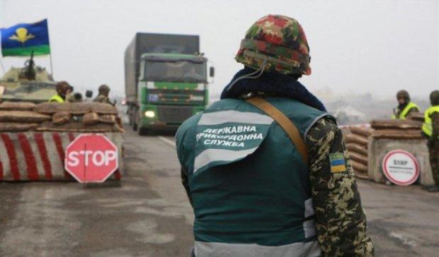 Контрабанда в зоне АТО: за сутки задержали семь авто