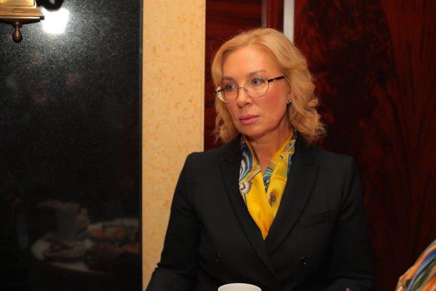 Людмила Денисова, Уполномоченная Верховной Рады по правам человека