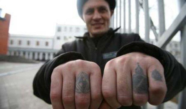 У Росії триває наймасштабніша в історії амністія: 225 тисяч зеків на свободі