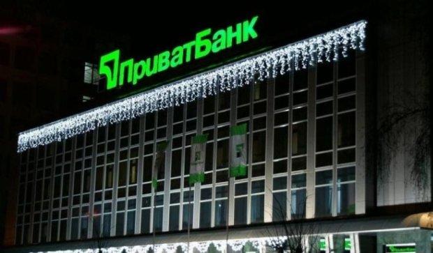 У Гонтаревої підтвердили ліквідність Приватбанку