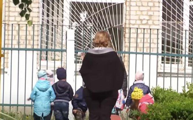 Дитячий садок, скріншот: YouTube