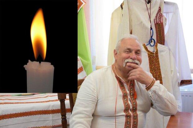 Во Львове умер известный работник культуры, скриншот Facebook