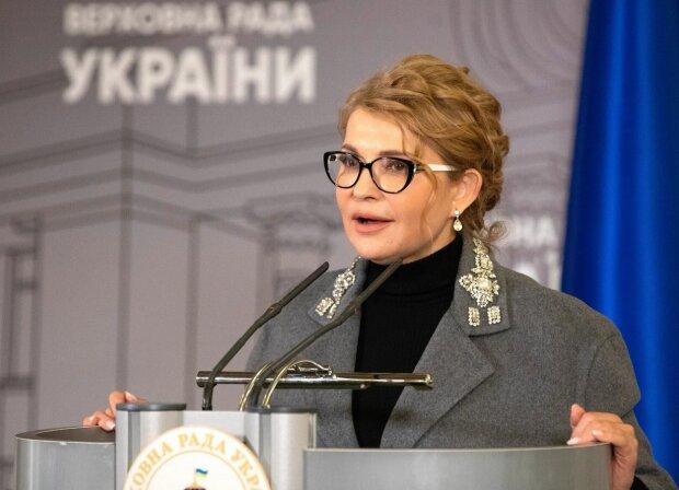 Юлия Тимошенко фото: unian