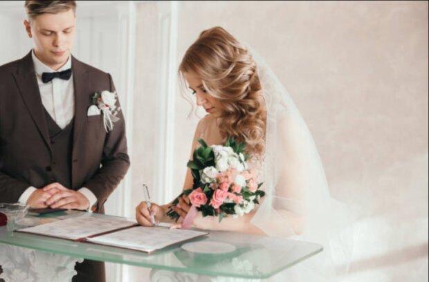 Скрін, відео YouTube шлюб