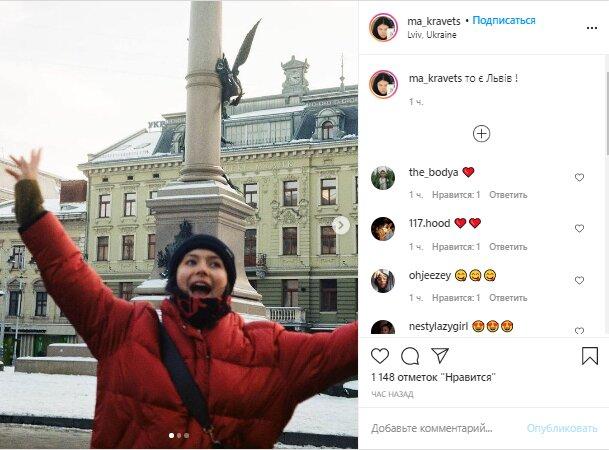 Марія Кравець, скріншот: Instagram