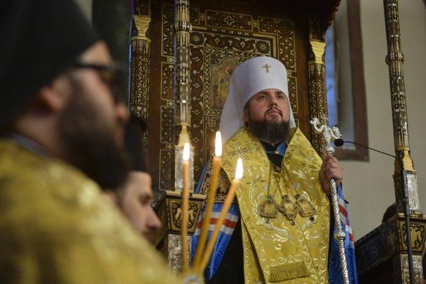 глава ПЦУ митрополит Епіфаній