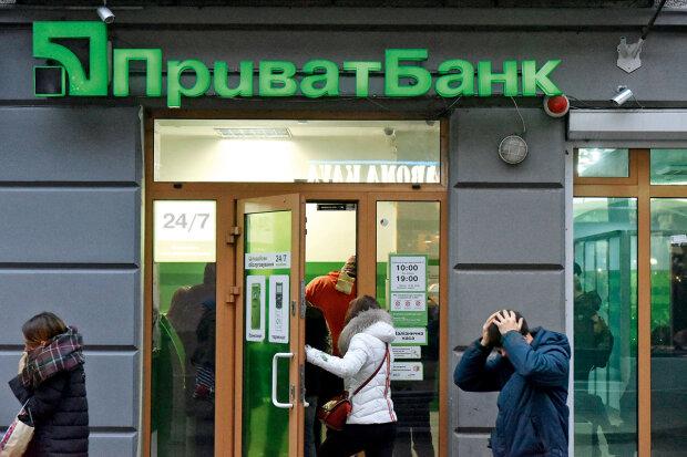 Приватбанк, фото УНИАН
