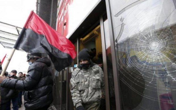 Радикали зірвали черговий захід в Києві