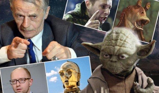 """Украинцев  повеселило сравнения политиков с героями """"Звездных войн"""" (фото)"""