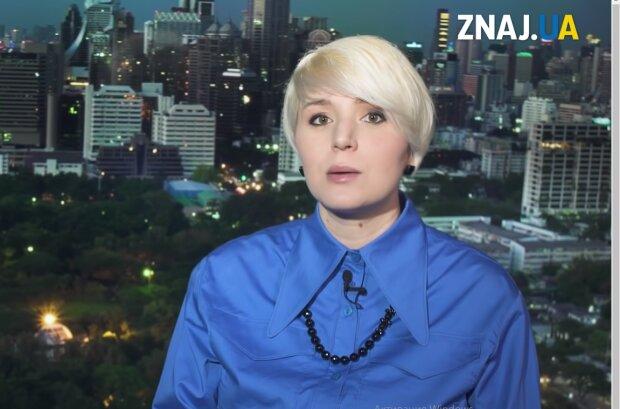 Екатерина Котенкова