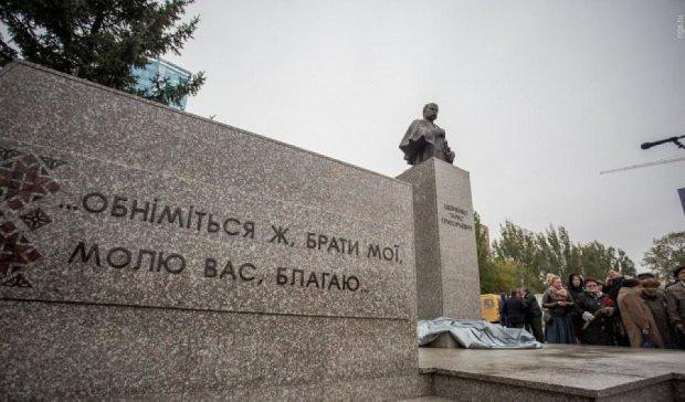 В Новосибирске отрыли памятник Тарасу Шевченко