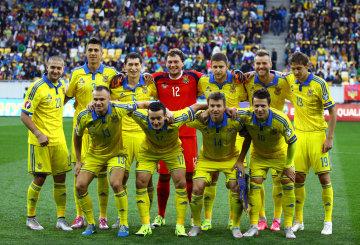 aa78b77d0dcb Сборная Украины прибыла в Словакию на матч Лиги наций   znaj.ua
