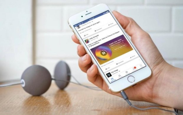 Замість ВКонтакте: українець знайшов спосіб слухати музику в Facebook