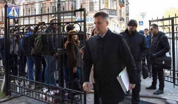 Наливайченко допросили  в Генпрокуратуре
