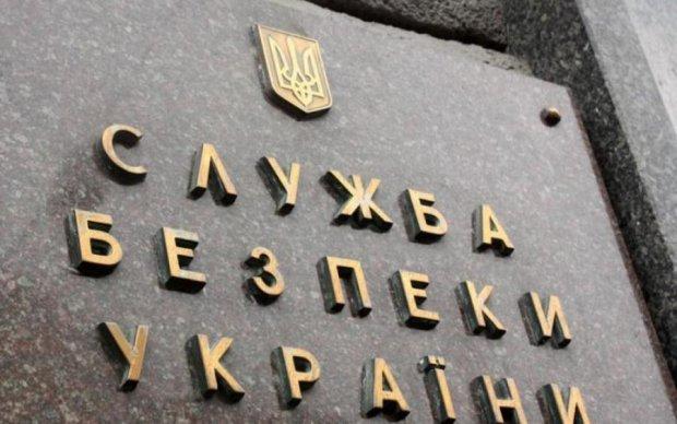 Дело Дениса Пробачая разваливается, но СБУ будет фабриковать новые обвинения – заявление Снек-Экспорт