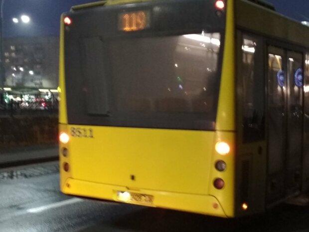 Автобус / фото: Facebook