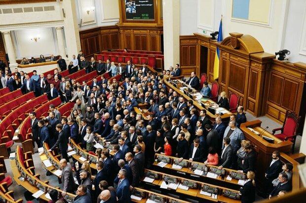 Верховна Рада, фото facebook.com/sluganarodu.official/