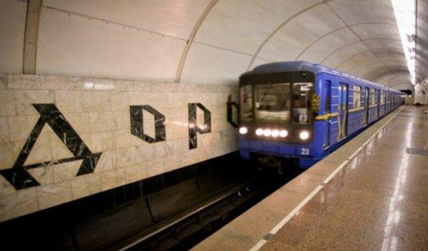 В столичном метро нашли нарушений на 26,4 миллиона