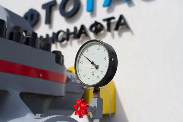 Нафтогаз, фото: Facebook