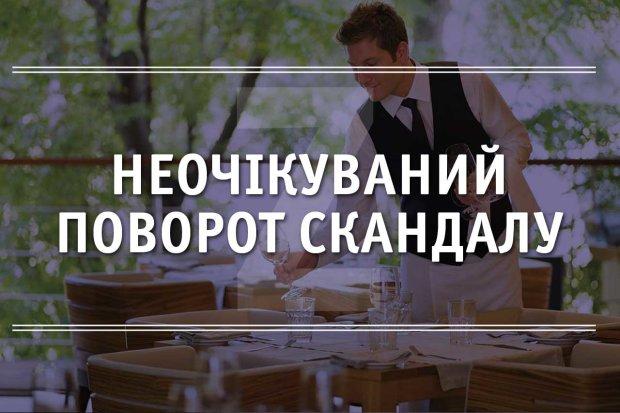 Повалять табунами, аби запустили тортом в пику: мережа глузує над витівкою київського ресторану
