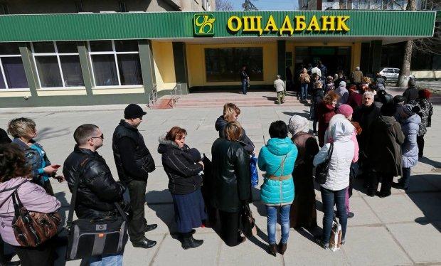 Українці можуть повернути свої гроші, держава повинна віддати все: детальна інструкція
