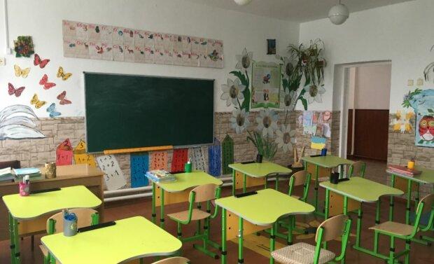 Українська школа, скріншот: YouTube
