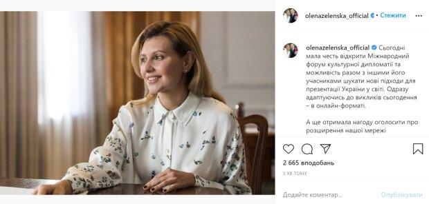 Елена Зеленская, фото: instagram.com/olenazelenska_official