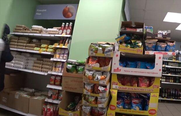 продуктовый магазин, скриншот из видео
