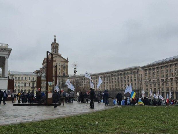 Майдан, фото: AP NEWS
