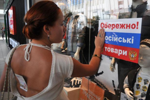 Путин запретил ввозить товары в Украину: колоссальные убытки показали в цифрах