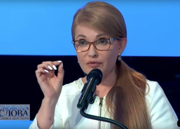 Юлия Тимошенко, скрин с видео