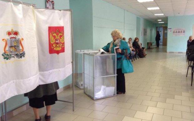 Выборы в России 2018: онлайн-трансляция