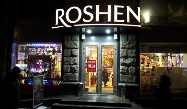 Заверуха дала показания против подрывников Roshen – «Реванш»