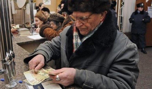 Підвищення пенсій: чи заживуть українці краще