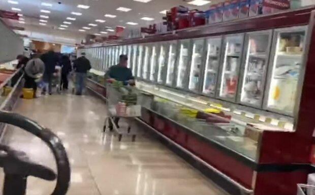 Супермаркет, фото: YouTube